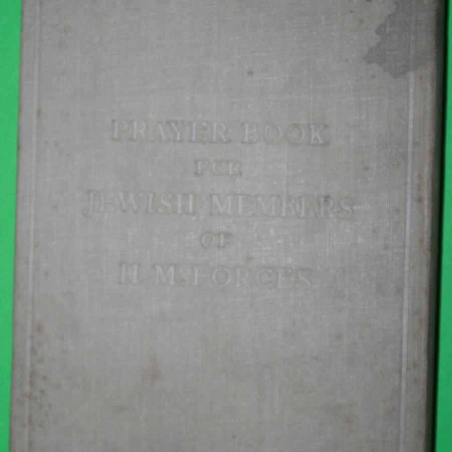 A RARE WWII BRITISH JEWISH PRAYER BOOK